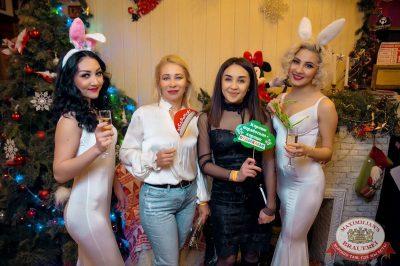 Старый Новый год, 13 января 2018 - Ресторан «Максимилианс» Уфа - 1