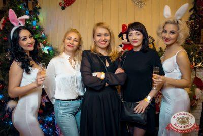 Старый Новый год, 13 января 2018 - Ресторан «Максимилианс» Уфа - 2