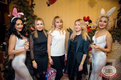 Старый Новый год, 13 января 2018 - Ресторан «Максимилианс» Уфа - 3