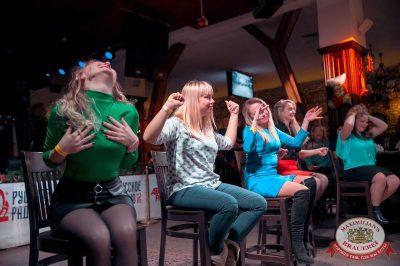 Старый Новый год, 13 января 2018 - Ресторан «Максимилианс» Уфа - 30