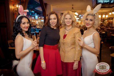 Старый Новый год, 13 января 2018 - Ресторан «Максимилианс» Уфа - 4