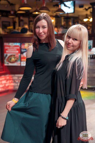 Старый Новый год, 13 января 2018 - Ресторан «Максимилианс» Уфа - 44
