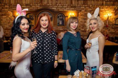 Старый Новый год, 13 января 2018 - Ресторан «Максимилианс» Уфа - 47
