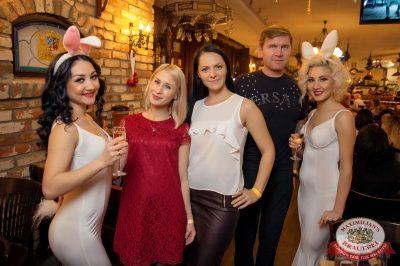 Старый Новый год, 13 января 2018 - Ресторан «Максимилианс» Уфа - 48