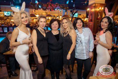 Старый Новый год, 13 января 2018 - Ресторан «Максимилианс» Уфа - 49