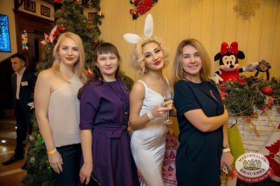 Старый Новый год, 13 января 2018 - Ресторан «Максимилианс» Уфа - 5