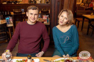 Старый Новый год, 13 января 2018 - Ресторан «Максимилианс» Уфа - 50