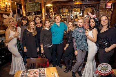 Старый Новый год, 13 января 2018 - Ресторан «Максимилианс» Уфа - 51