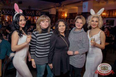 Старый Новый год, 13 января 2018 - Ресторан «Максимилианс» Уфа - 52