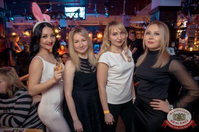 Старый Новый год, 13 января 2018 - Ресторан «Максимилианс» Уфа - 54