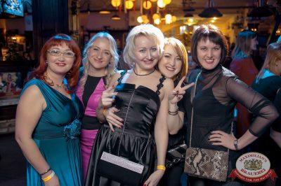 Старый Новый год, 13 января 2018 - Ресторан «Максимилианс» Уфа - 57