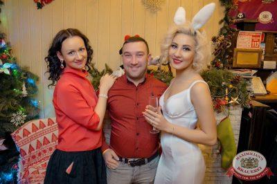 Старый Новый год, 13 января 2018 - Ресторан «Максимилианс» Уфа - 6
