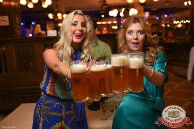 Презентация летнего пива Summerbrau, 8 мая 2015 - Ресторан «Максимилианс» Уфа - 01