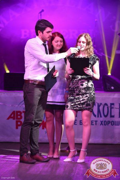 Презентация летнего пива Summerbrau, 8 мая 2015 - Ресторан «Максимилианс» Уфа - 11