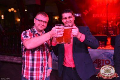 Презентация летнего пива Summerbrau, 8 мая 2015 - Ресторан «Максимилианс» Уфа - 14