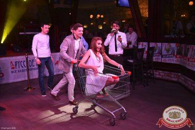 Презентация летнего пива Summerbrau, 8 мая 2015 - Ресторан «Максимилианс» Уфа - 18