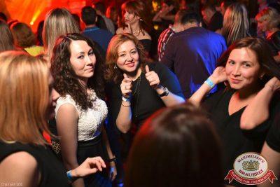 Презентация летнего пива Summerbrau, 8 мая 2015 - Ресторан «Максимилианс» Уфа - 25