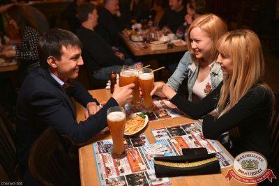 Презентация летнего пива Summerbrau, 8 мая 2015 - Ресторан «Максимилианс» Уфа - 29