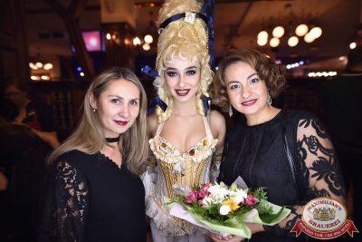 Super ПЯТНИЦА, 1 декабря 2017 - Ресторан «Максимилианс» Уфа - 1