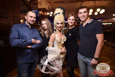 Super ПЯТНИЦА, 1 декабря 2017 - Ресторан «Максимилианс» Уфа - 2