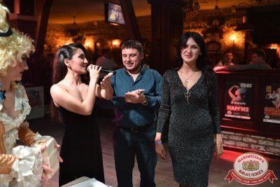 Super ПЯТНИЦА, 1 декабря 2017 - Ресторан «Максимилианс» Уфа - 20