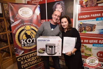 Super ПЯТНИЦА, 1 декабря 2017 - Ресторан «Максимилианс» Уфа - 26