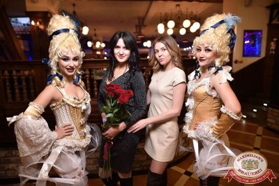 Super ПЯТНИЦА, 1 декабря 2017 - Ресторан «Максимилианс» Уфа - 3