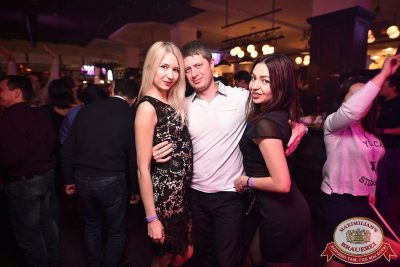 Super ПЯТНИЦА, 1 декабря 2017 - Ресторан «Максимилианс» Уфа - 30
