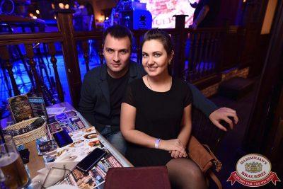 Super ПЯТНИЦА, 1 декабря 2017 - Ресторан «Максимилианс» Уфа - 34