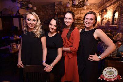 Super ПЯТНИЦА, 1 декабря 2017 - Ресторан «Максимилианс» Уфа - 35