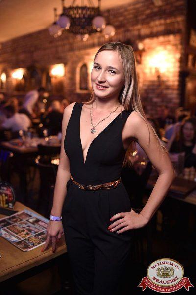 Super ПЯТНИЦА, 1 декабря 2017 - Ресторан «Максимилианс» Уфа - 36