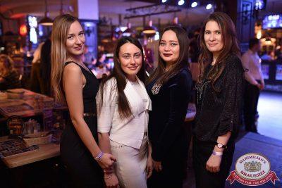 Super ПЯТНИЦА, 1 декабря 2017 - Ресторан «Максимилианс» Уфа - 37