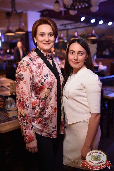 Super ПЯТНИЦА, 1 декабря 2017 - Ресторан «Максимилианс» Уфа - 38