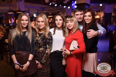 Super ПЯТНИЦА, 1 декабря 2017 - Ресторан «Максимилианс» Уфа - 39