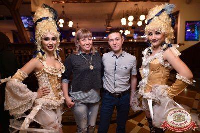 Super ПЯТНИЦА, 1 декабря 2017 - Ресторан «Максимилианс» Уфа - 4