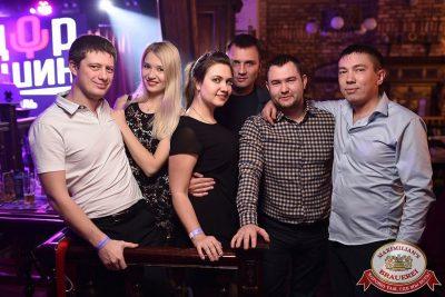 Super ПЯТНИЦА, 1 декабря 2017 - Ресторан «Максимилианс» Уфа - 41