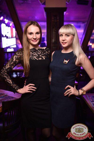 Super ПЯТНИЦА, 1 декабря 2017 - Ресторан «Максимилианс» Уфа - 43