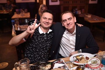 Super ПЯТНИЦА, 1 декабря 2017 - Ресторан «Максимилианс» Уфа - 46
