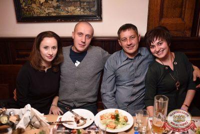 Super ПЯТНИЦА, 1 декабря 2017 - Ресторан «Максимилианс» Уфа - 47