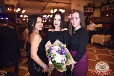 Super ПЯТНИЦА, 1 декабря 2017 - Ресторан «Максимилианс» Уфа - 5