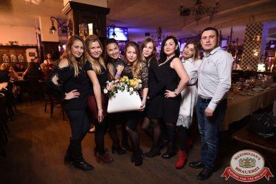 Super ПЯТНИЦА, 1 декабря 2017 - Ресторан «Максимилианс» Уфа - 50