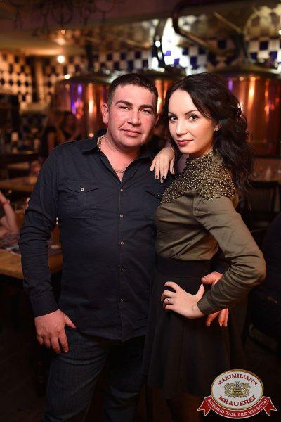 Super ПЯТНИЦА, 1 декабря 2017 - Ресторан «Максимилианс» Уфа - 53