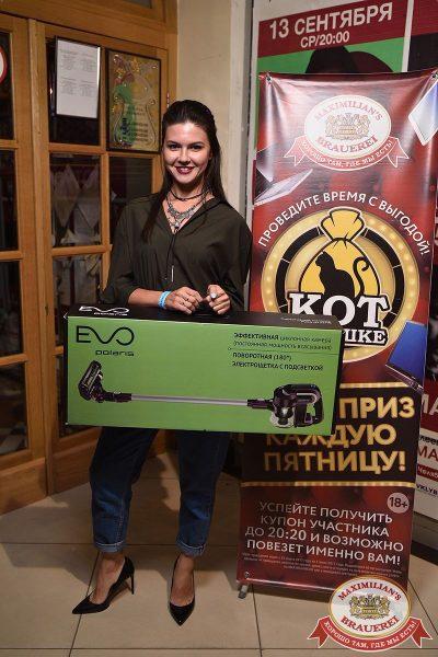 Super ПЯТНИЦА, 1 сентября 2017 - Ресторан «Максимилианс» Уфа - 21