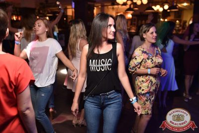 Super ПЯТНИЦА, 1 сентября 2017 - Ресторан «Максимилианс» Уфа - 25