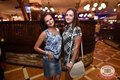 Super ПЯТНИЦА, 1 сентября 2017 - Ресторан «Максимилианс» Уфа - 27