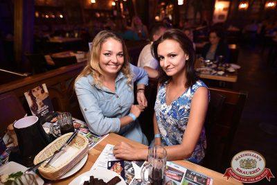 Super ПЯТНИЦА, 1 сентября 2017 - Ресторан «Максимилианс» Уфа - 32