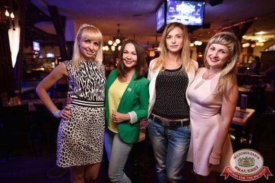 Super ПЯТНИЦА, 1 сентября 2017 - Ресторан «Максимилианс» Уфа - 34
