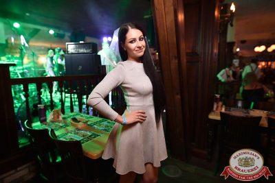 Super ПЯТНИЦА, 1 сентября 2017 - Ресторан «Максимилианс» Уфа - 36