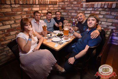 Super ПЯТНИЦА, 1 сентября 2017 - Ресторан «Максимилианс» Уфа - 39