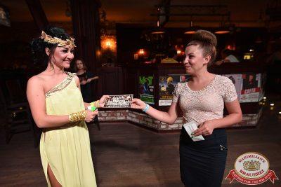 Super ПЯТНИЦА, 1 сентября 2017 - Ресторан «Максимилианс» Уфа - 4